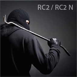 RC2 und RC2 N Slender Kubus